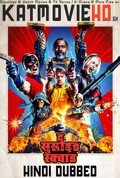 The Suicide Squad (2021) Hindi Dubbed (ORG 2.0 DD) [Dual Audio] WEB-DL 1080p 720p 480p HD [Full Movie]