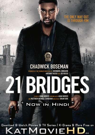 Download 21 Bridges (2019) BluRay 720p & 480p Dual Audio [Hindi Dub – English] 21 Bridges Full Movie On Katmoviehd.sk