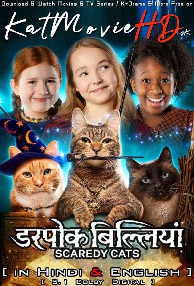 Scaredy Cat (Season 1) Hindi (5.1 DD) [Dual Audio] All Episodes | WEB-DL 1080p 720p 480p HD [2021 Netflix Series]