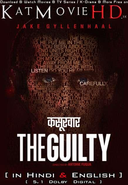 The Guilty (2021) Hindi Dubbed (5.1 DD) & English [Dual Audio] WEB-DL 1080p 720p 480p HD [Netflix Movie]