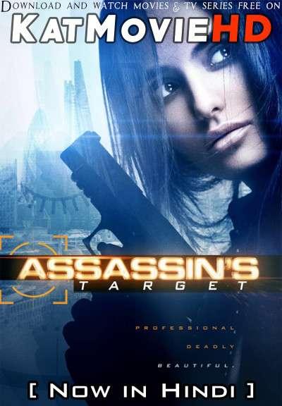Assassin's Target (2019) Hindi Dubbed (ORG) [Dual Audio] WEB-DL 1080p 720p 480p HD [Full Movie]