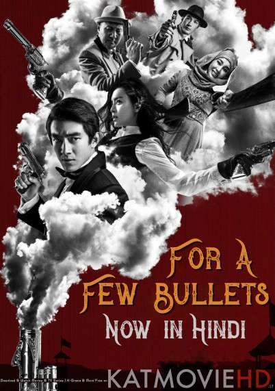 For A Few Bullets (2016) Hindi Dubbed (ORG 2.0 DD) Web-DL 1080p 720p 480p HD [Chinese Action Film]