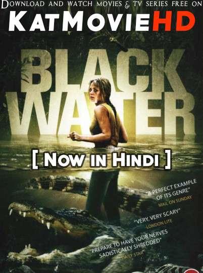 Download Black Water: Abyss (2020) WEB-DL 720p & 480p Dual Audio [Hindi Dub – English] Black Water: Abyss Full Movie On Katmoviehd.st