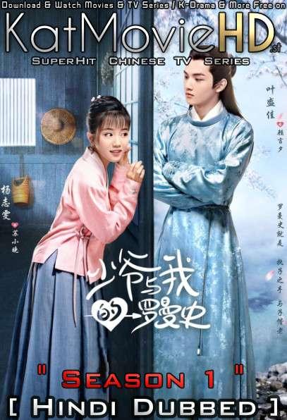 A Love So Romantic (Season 1) Hindi Dubbed (ORG) WebRip 720p HD (2020 Chinese TV Series) [Episode 1-20 Added]