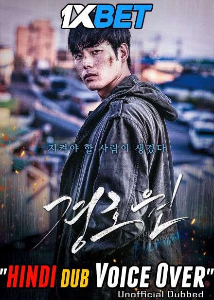 Bodyguard (2020) Hindi (Voice Over) Dubbed+ Korean [Dual Audio] WebRip 720p [1XBET]