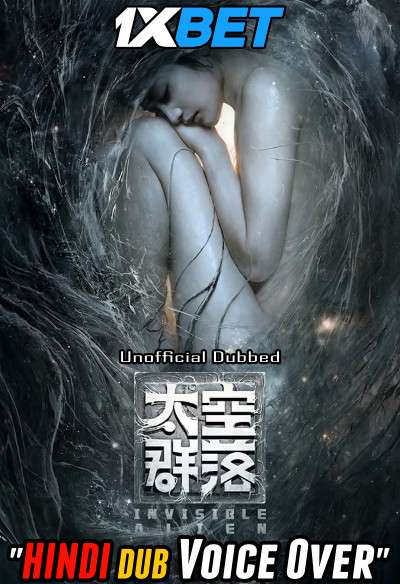 Download Invisible Alien (2021) Full Movie [In Chinese] With Hindi Subtitles | WebRip 720p [1XBET] FREE on 1XCinema.com & KatMovieHD.sk