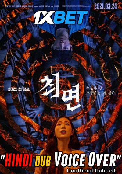 The Hypnosis (2021) Hindi (Voice Over) Dubbed+ Korean [Dual Audio] WebRip 720p [1XBET]