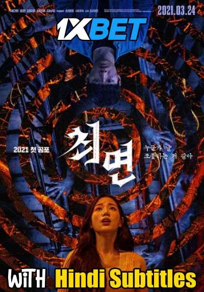 Download The Hypnosis (2021) Full Movie [In Korean] With Hindi Subtitles | WebRip 720p [1XBET] FREE on 1XCinema.com & KatMovieHD.sk