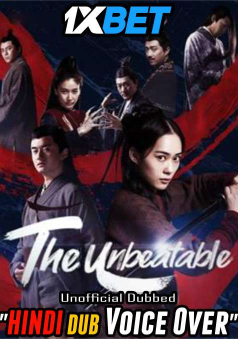 The Unbeatable (2021) Hindi (Voice Over) Dubbed+ Chinese [Dual Audio] WebRip 720p [1XBET]