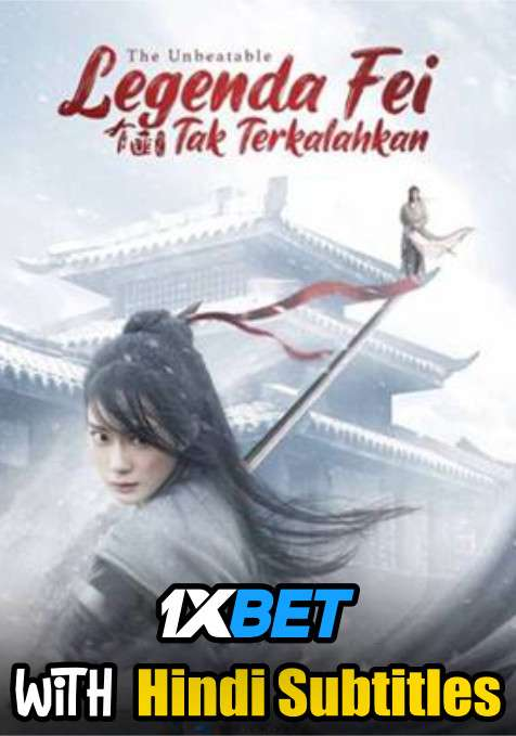 Download The Unbeatable (2021) Full Movie [In Chinese] With Hindi Subtitles   WebRip 720p [1XBET] FREE on 1XCinema.com & KatMovieHD.sk