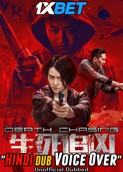 Death Chasing (2019) Hindi (Voice Over) Dubbed+ Chinese [Dual Audio] WebRip 720p [1XBET]