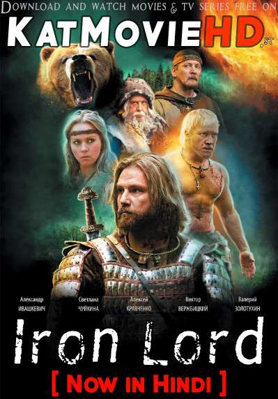 Iron Lord (2010) Hindi Dubbed (ORG 2.0 DD) & Russian [Dual Audio] BluRay 720p & 480p [HD]