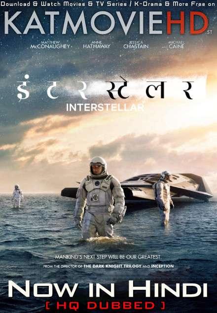 Interstellar (2014) Hindi Dubbed (ORG) [Dual Audio] BluRay IMAX 1080p 720p 480p HD [Full Movie]