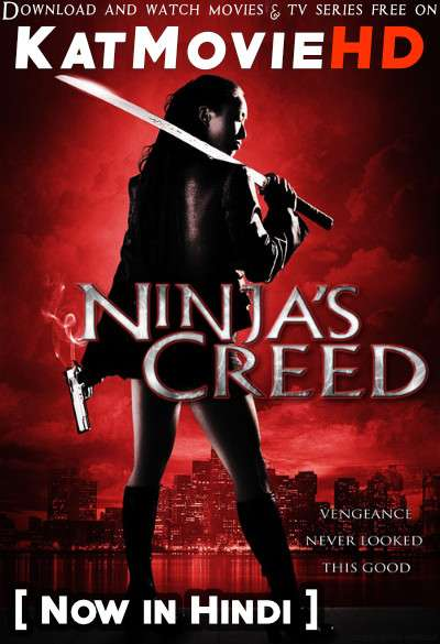 Royal Kill (2009) Hindi Dubbed (ORG) [Dual Audio] BluRay 720p & 480p HD [Ninja's Creed Full Movie]