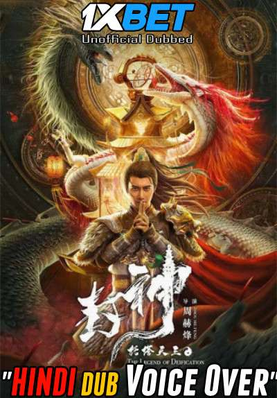 The Legend of Deification (2021) Hindi (Voice Over) Dubbed+ Chinese [Dual Audio] WebRip 720p [1XBET]