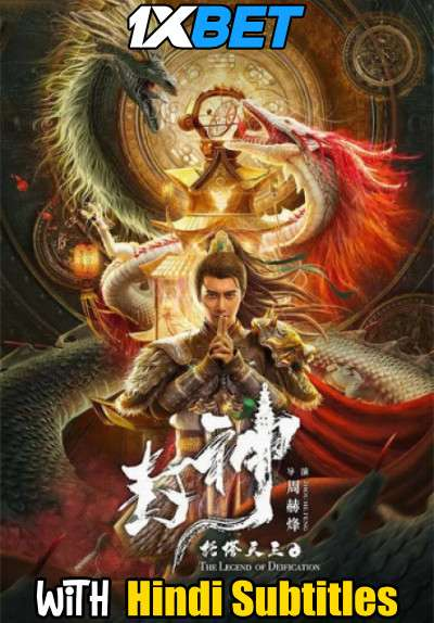 The Legend of Deification (2021) Full Movie [In Chinese] With Hindi Subtitles | WebRip 720p [1XBET]
