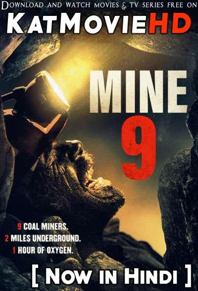 Mine 9 (2019) Hindi Dubbed (ORG 2.0 DD) [Dual Audio] BluRay 1080p 720p 480p HD [Full Movie]